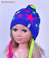 Яркая детская демисезонная шапка с помпоном 52 р. Цвет Голубой, фото 1