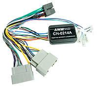 Адаптер кнопок на руле AWM Chrysler, Dodge, Jeep (CH-0214A)