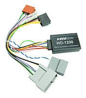 Адаптер кнопок на руле AWM Honda Civic, CR-V (HO-1200)