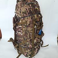 Надежный солдатский рюкзак 80 л камуфляжный армейский