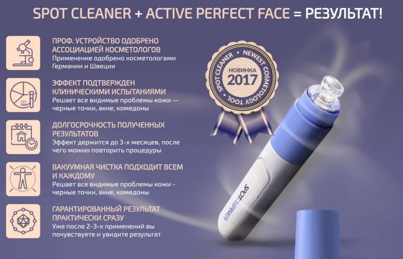 Вакуумный очиститель пор лица Spot Cleaner, Pore Cleaner прибор для чистки пор лица