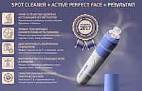 Вакуумный очиститель пор лица Spot Cleaner, Pore Cleaner прибор для чистки пор лица, фото 1