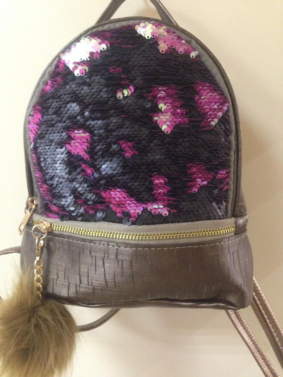 Маленький рюкзак с паетками  цвет бронза   22 см18 см