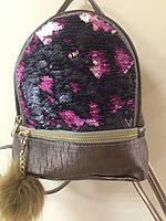 Маленький рюкзак с паетками  цвет бронза   22 см18 см, фото 1