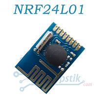 NRF24L01, Беспроводной модуль передачи до 2 мегабит, 2.4ГГц