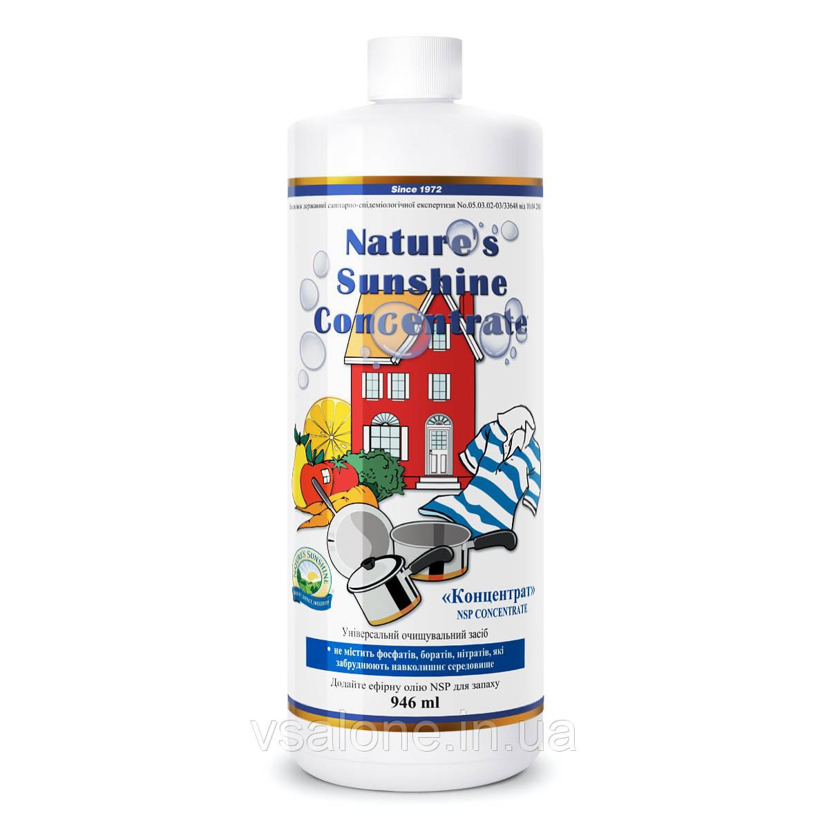Sunshine Concentrate All-Purpose Cleaner NSP Универсальный моющий и чистящий концентрат НСП