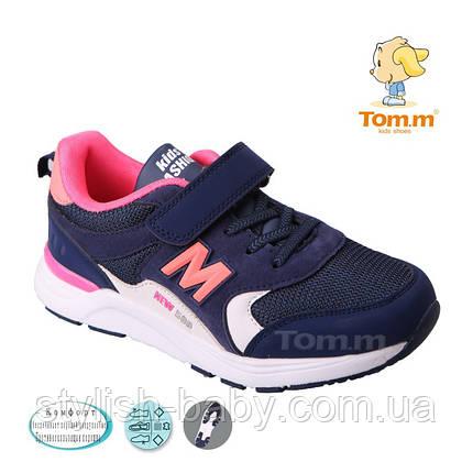 Детская спортивная обувь оптом. Детские кроссовки бренда Tom.m для девочек (рр. с 32 по 37), фото 2