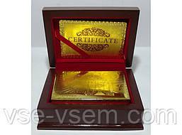 Карти (золото-пластик) у подарунковому скрині з відбитком 100 Євро.