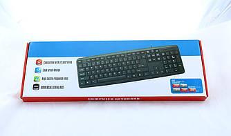 Клавиатура KEYBOARD X1 K107  30