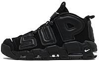 Мужские кроссовки Supreme x Nike Air More Uptempo Black (Найк Аир Аптемпо ) черные