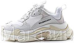 Женские кроссовки Balenciaga Triple S Beige Баленсиага Трипл С бежевые