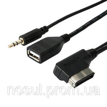 Интерсфей AMI MMI MDI - мини джек 3,5 мм + USB (AUDI VW Skoda Seat Mercedes MB port.No 4F0051510Q) MP3 AUX 3.5