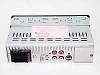 Автомагнитола пионер Pioneer 1137 MP3+Usb+Sd+Fm+Aux+пульт (4x50W), фото 3
