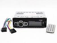 Автомагнитола пионер Pioneer 1137 MP3+Usb+Sd+Fm+Aux+пульт (4x50W), фото 4