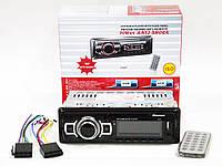 Автомагнитола пионер Pioneer 1137 MP3+Usb+Sd+Fm+Aux+пульт (4x50W), фото 5