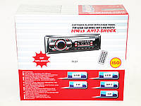Автомагнитола пионер Pioneer 1137 MP3+Usb+Sd+Fm+Aux+пульт (4x50W), фото 6