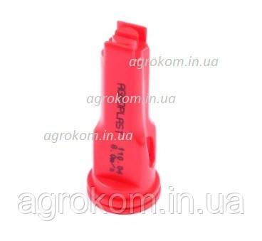 Распылитель эжекторныйAP1108MS ветроустойчивый 8 м/с 04 красный