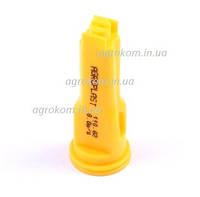 Распылитель эжекторныйAP1108MS ветроустойчивый 8 м/с 02 желтый
