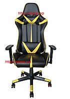 Компьютерное кресло для дома Drive-G, yellow