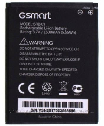 Аккумуляторная батарея (АКБ) Gigabyte GSmart Rio R1 SRB-01 1500mAh, фото 2