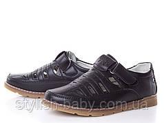 Детская обувь с перфорацией. Детские туфли бренда Kellaifeng (Bessky) для мальчиков (рр. с 33 по 38)