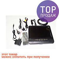 """9,5"""" Портативный TV 901 USB+SD"""