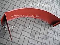 Защита подъемного колеса 564454028 дугообразная Anna