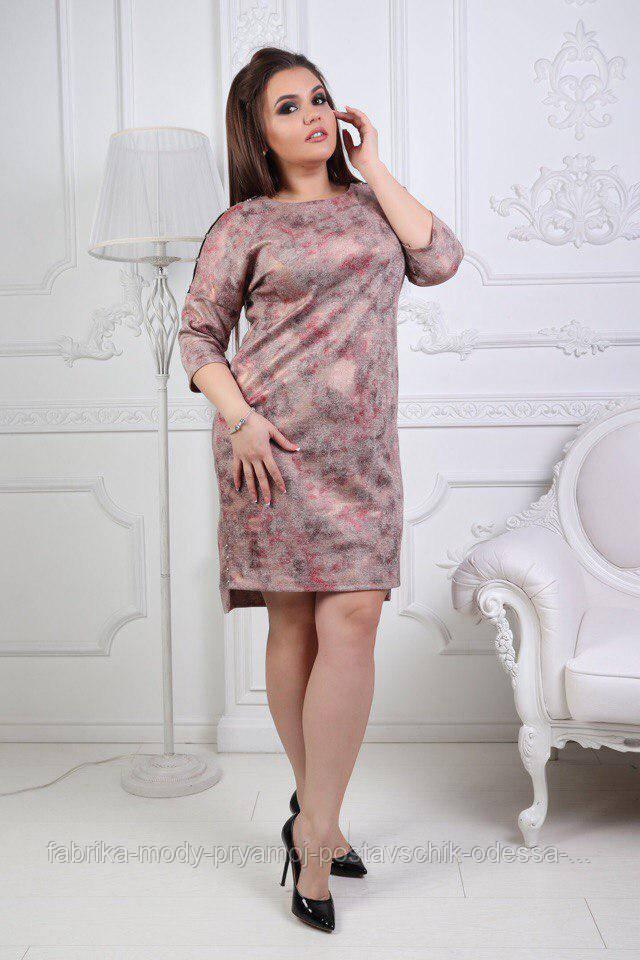 3c5d4f8fd Нарядное женское платье Ангелина 50-56: продажа, цена в Одессе ...