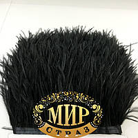 Тесьма страусиная  Цвет Black, цена за 0.5м, фото 1