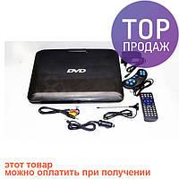 """12"""" Портативный DVD плеер Opera NS-1320"""