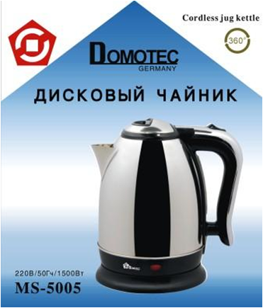 Чайник MS 5005 220V/1500W