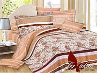 Комплект постельного белья XHY1536