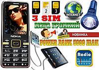 Телефон Nokia + Power Bank 5000. 3 sim, Fm, GPRS, BT, фонарик, ОГРОМНЫЙ экран. Качество + гарантия