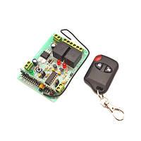Дистанционное управление 433 МГц МастерКит Комплект 2-х канального дистанционного управления 433 МГц с 2-мя реле до 2 кВт (10А)