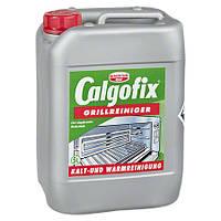 Calgofix средство для очистки печей и гриля 5 л
