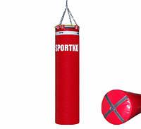 Кикбоксерский мешок с цепями (высота-150см, диаметр-30см, вес-40 кг.)