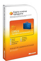 Купить Microsoft Office 2010 Professional 32/64Bit Ukrainian PC Attach Key  269-14861