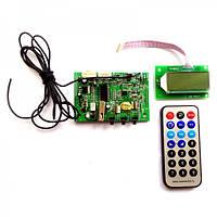 Аудио и видео плееры МастерКит Микросистема: AM / FM тюнер, USB MP3 / WMA (плеер), темброблок, пульт ДУ