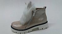 Ботинки зайчики в натуральной турецкой коже