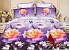 Комплект постельного белья PS-NZ1960