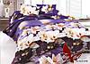 Комплект постельного белья PS-NZ1946