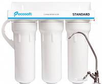 Cистема очистки воды 3-х ступенчатая ECOSOFT