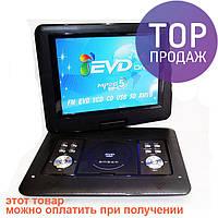 14,2'' Портативный DVD плеер Opera NS-1580