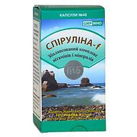 Спирулина - f fito, 40 капсул Витамины и минералы