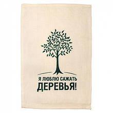 """Мішечок """"Я люблю садити дерева"""", 20х30 см"""