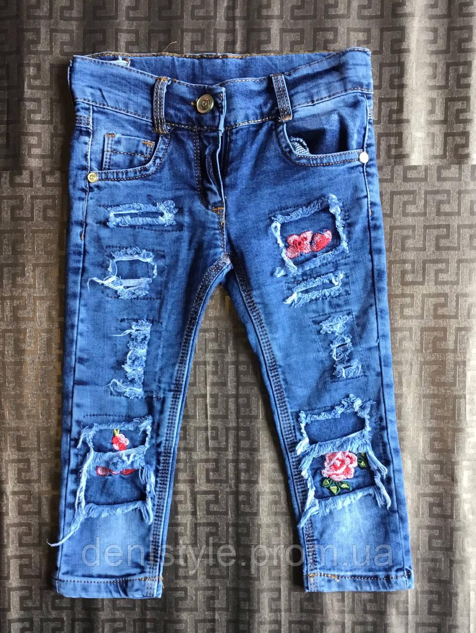 2f6e99e42c418 Джинсы модные для девочек Sercino р-р 3-7 лет: продажа, цена в ...