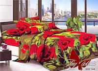 Комплект постельного белья XHY344