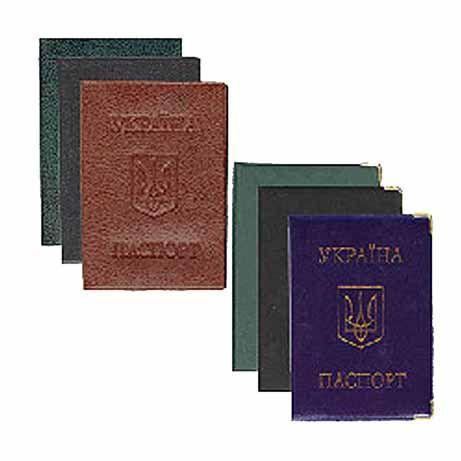 Обложка для паспорта Panta Plast кожзам коричн. 0300-0027-11