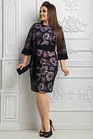 Очаровательное платье для пышных дам в китайском стиле с широким поясом