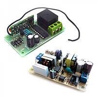 Для дома и дачи МастерКит Приемник для пульта ДУ 433 МГц + источник питания